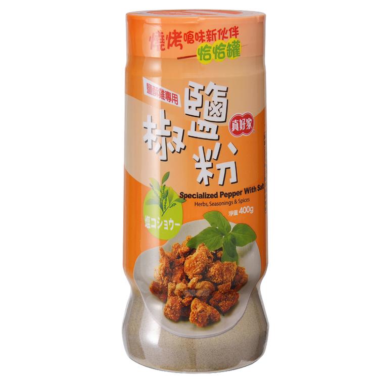 【真好家】椒鹽粉400g (鹽酥雞專用)