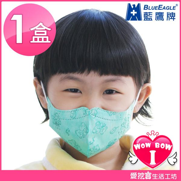 【藍鷹牌】台灣製6-10歲兒童立體防塵口罩?愛挖寶 NP-3DS?1盒