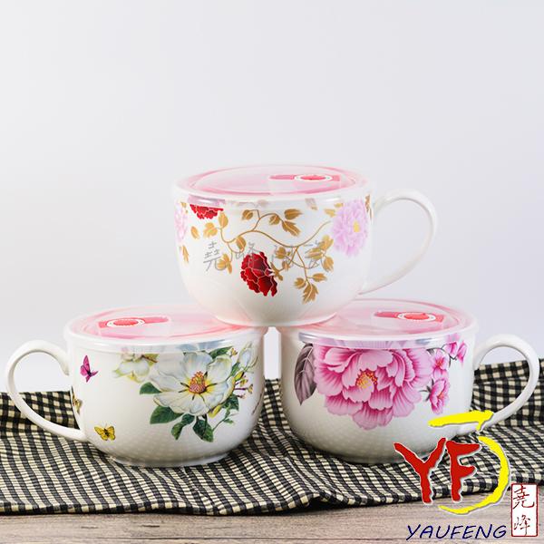 ★堯峰陶瓷★5.5吋 保鮮湯杯 湯碗 便當盒 泡麵碗 附環保PP蓋 可微波