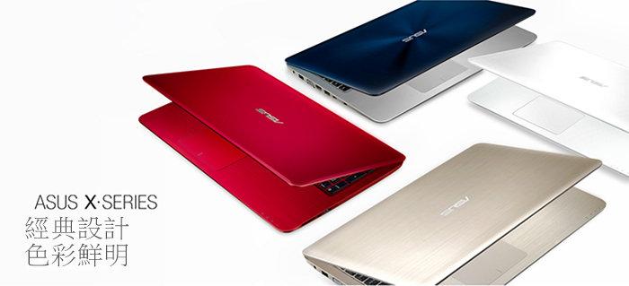 ASUS 華碩 X556UB FHD電競入門家用筆電 棕/藍 兩色款  15.6/i5-6200U/4G/1TB/NV940/DRW/WIN10多少錢