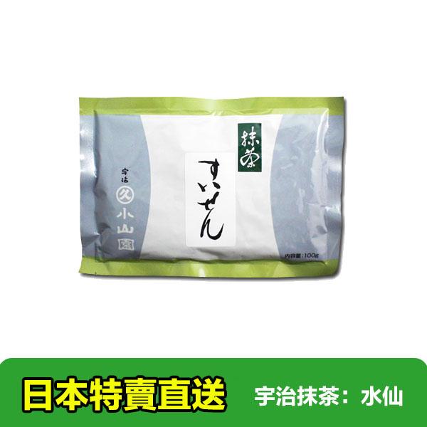 【海洋傳奇】日本丸久小山園抹茶粉水仙 100g袋裝 宇治抹茶粉 烘焙抹茶粉 無糖純抹茶粉【訂單滿3000元以上免運】