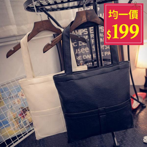 萬用肩揹包-韓國新款簡約荔枝紋大容量手提肩背包 大方包 附口袋【AN SHOP】
