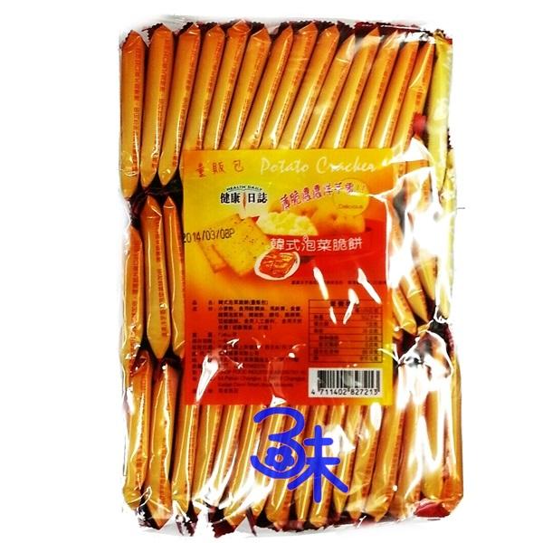 (馬來西亞) 健康日誌 洋芋脆餅-韓式泡菜 408公克 89元 【4711402827213】(韓式泡菜脆餅) 另有海苔,起士,蒜味,黑麻!
