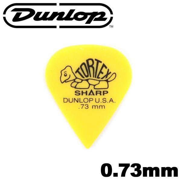 【非凡樂器】Dunlop TOREX pick 小烏龜霧面彈片防滑設計/吉他彈片【0.73mm】尖頭