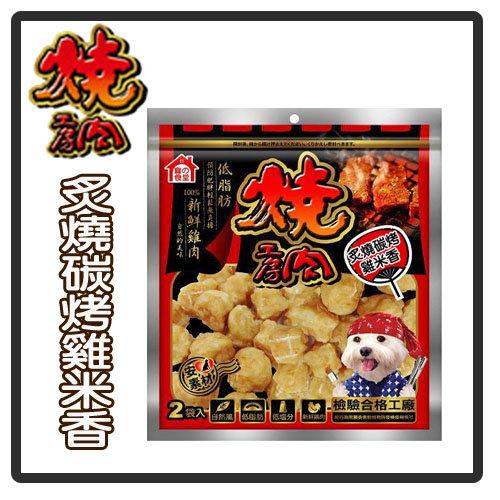 【年前GO購】燒肉工坊/燒肉工房-27-炙燒碳烤雞米香 120g/2袋入-特價120元>可超取(D051A27)