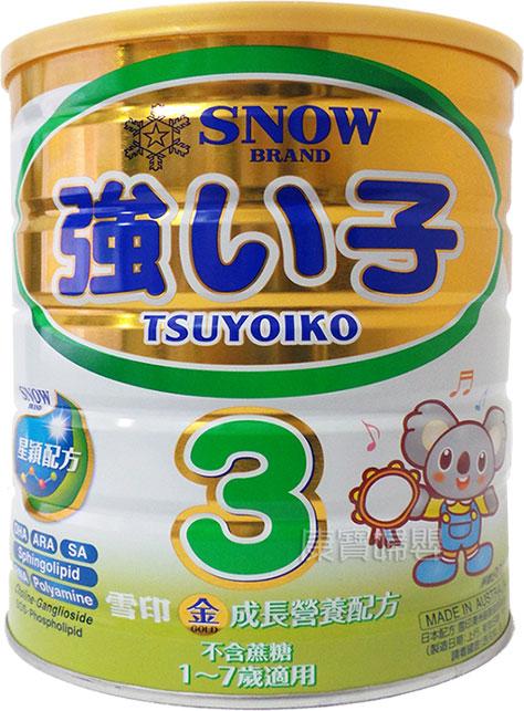 雪印 金強子3號 成長奶粉900g【德芳保健藥妝】