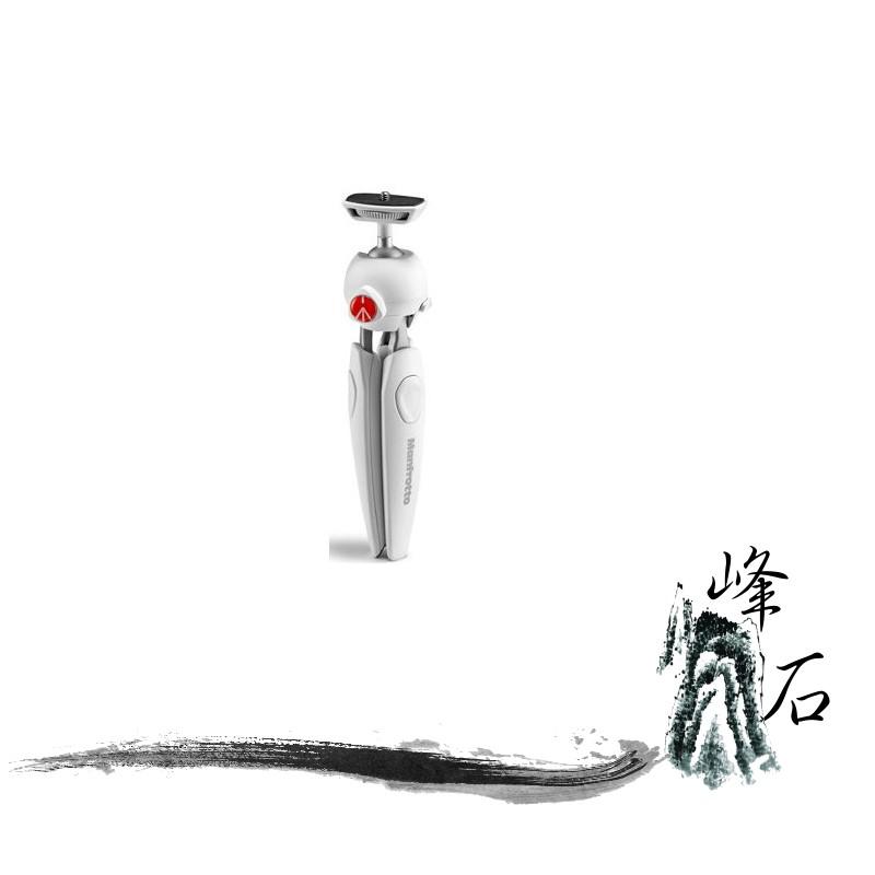 樂天限時優惠!白色 Manfrotto PIXI EVO 極致輕巧迷你腳架 新款 自拍棒 自拍架 桌上型三腳架