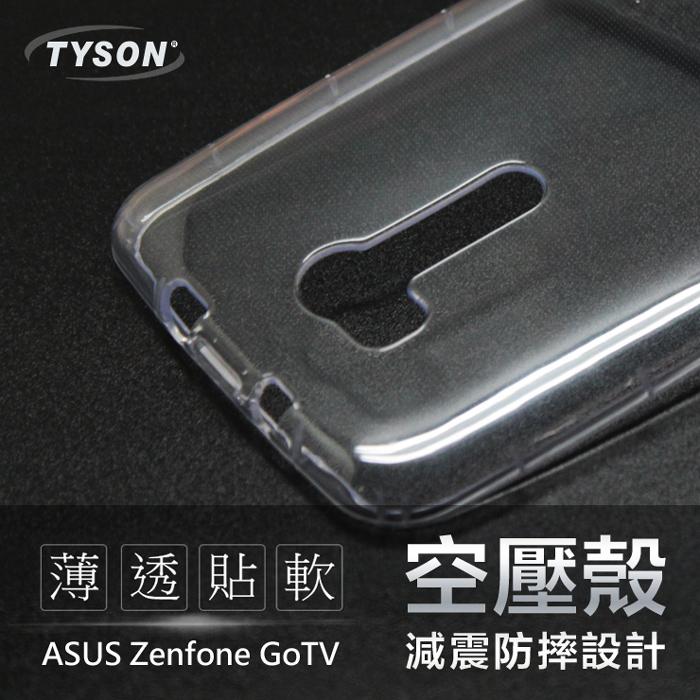 【愛瘋潮】ASUS ZenFone Go TV(ZB551KL) 極薄清透軟殼 空壓殼 防摔殼 氣墊殼 軟殼 手機殼