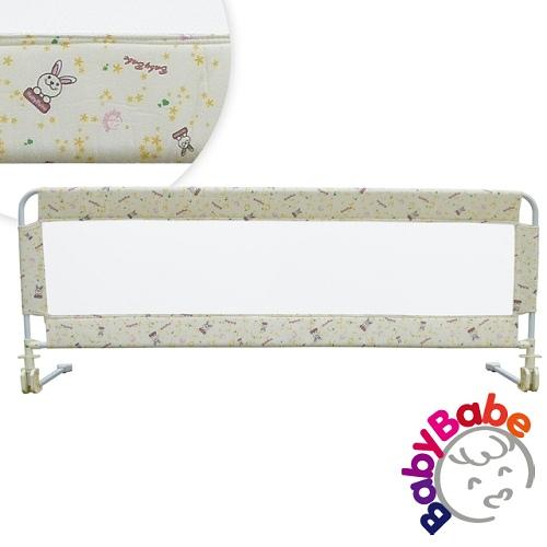 【BabyBabe】床邊護欄 63x160cm/暖黃普普風