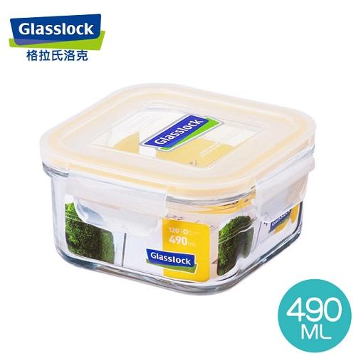 【Glasslock】小方型強化玻璃保鮮盒490ml(RP523/MCSB-049)