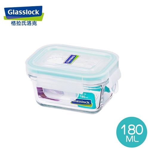 【Glasslock】強化玻璃保鮮盒-長方型-180ml(RP559-1/MCRB-018)