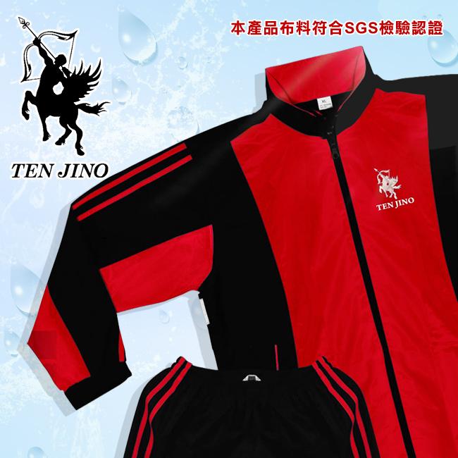 【天神牌】運動型二件式套裝雨衣-紅色(TJ-919_R)