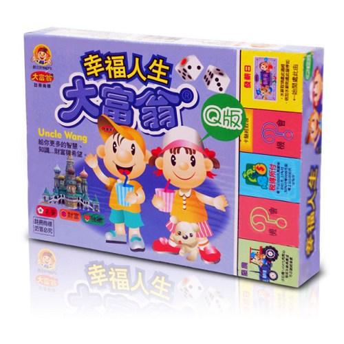 《PlayGame》大富翁遊戲盒-(Q板)幸福人生 A822(70000010)