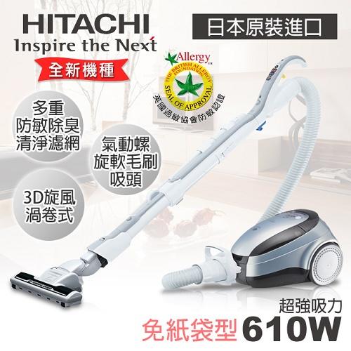 【日立HITACHI】日本原裝免紙袋吸塵器∕鈦銀610W(CVSK11T)