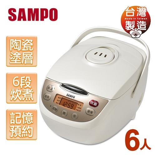 【聲寶SAMPO】6人份厚釜電子鍋/KS-BH10Q