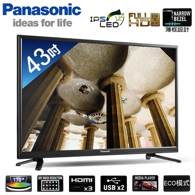 【國際牌Panasonic】43吋LED液晶顯示器+視訊盒/(TH-43C420W+TU-L420M)