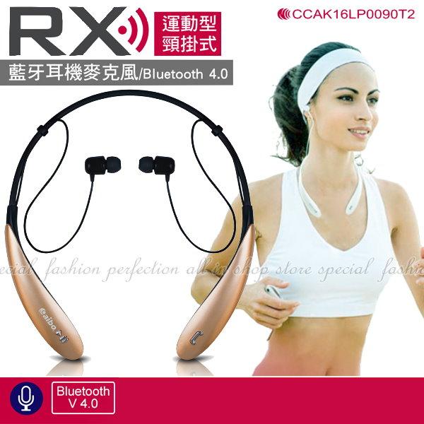 運動型頸掛式藍牙耳機麥克風BT800藍牙4.0極限運動藍芽耳機 頸掛耳機 磁吸式耳機【DE486】◎123便利屋◎