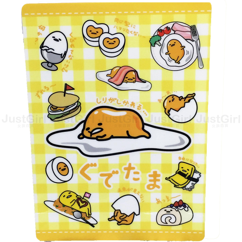 蛋黃哥 gudetama 墊板 雙面 生活日常 懶得蛋培根蛋漢堡玉子燒蛋包飯 文具 正版日本製造進口 * JustGirl *