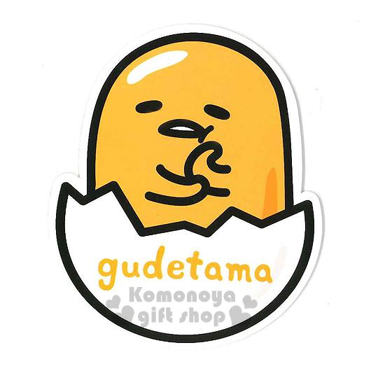 〔小禮堂〕蛋黃哥 造型硬式萬用卡片《黃.坐蛋殼》附信封