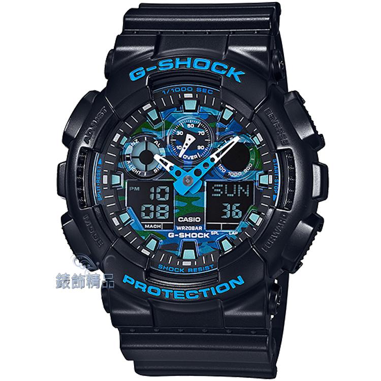 【錶飾精品】現貨卡西歐CASIO G-SHOCK多層次錶盤 迷彩 藍x黑 GA-100CB-1A 全新原廠正品 生日 禮品