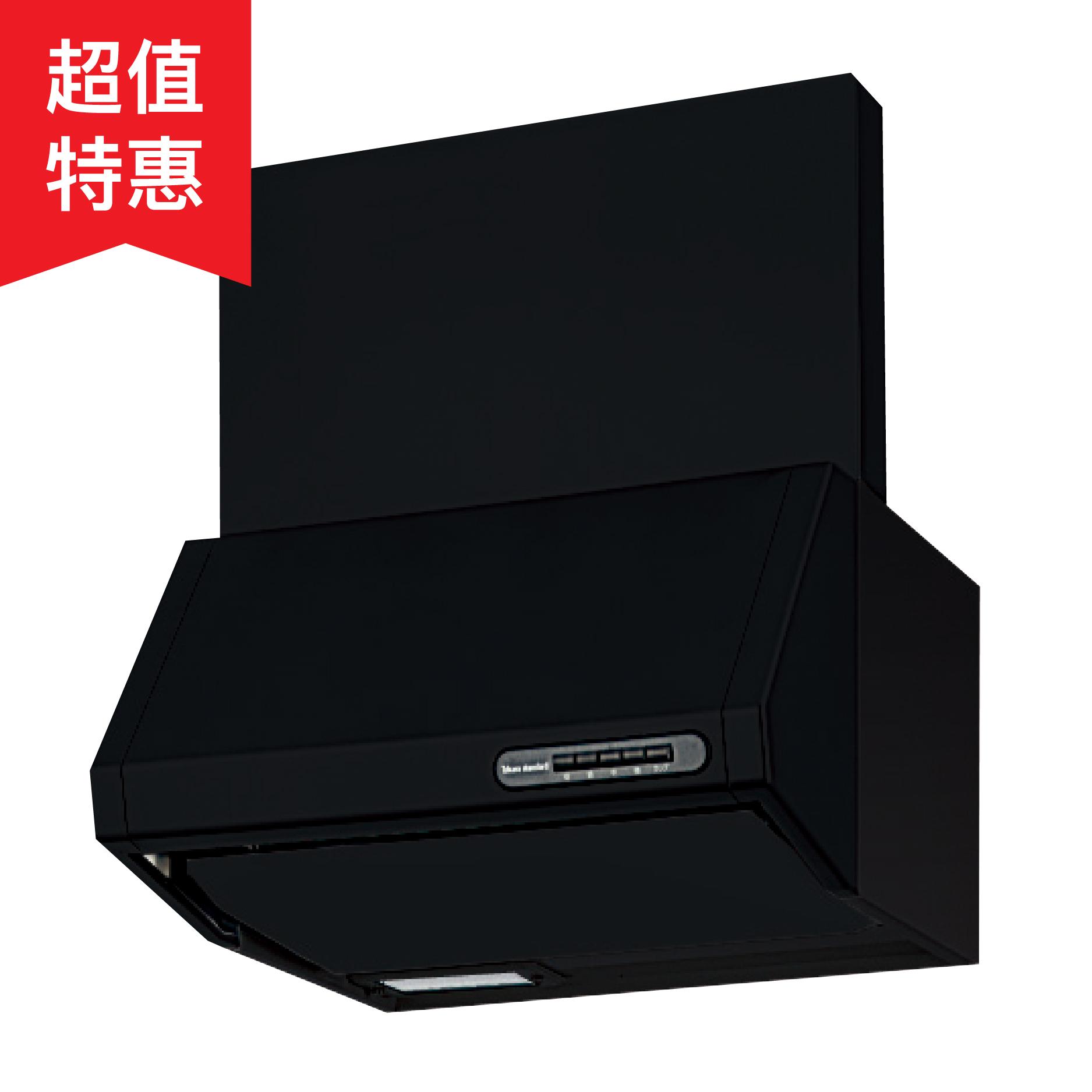【現貨+預購】日本廚房用家電-Takara Standard 靜音環吸排油煙機【RUS90K】強大吸力,靜音除味,保持居家空氣清新
