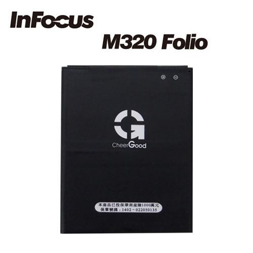INFOCUS M320 原廠電池(聯強保固)◆加購專用座充$149