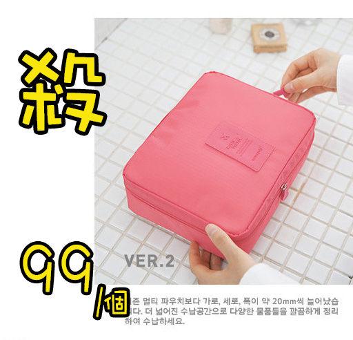 韓版旅行用大容量洗漱包化妝包收納包多功能旅行收納包【庫奇小舖】