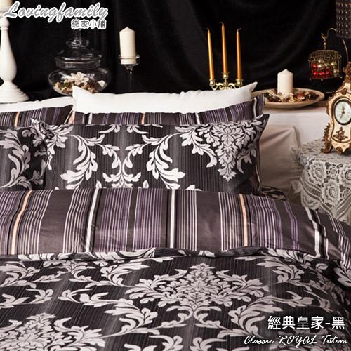 床包/雙人-100%精梳棉【經典皇家-黑】含兩件枕套,台灣製,獨家設計,戀家小舖L03-AAL201