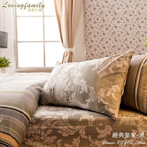 床包/雙人-100%精梳棉【經典皇家-綠】含兩件枕套,台灣製,獨家設計,戀家小舖L03-AAL201