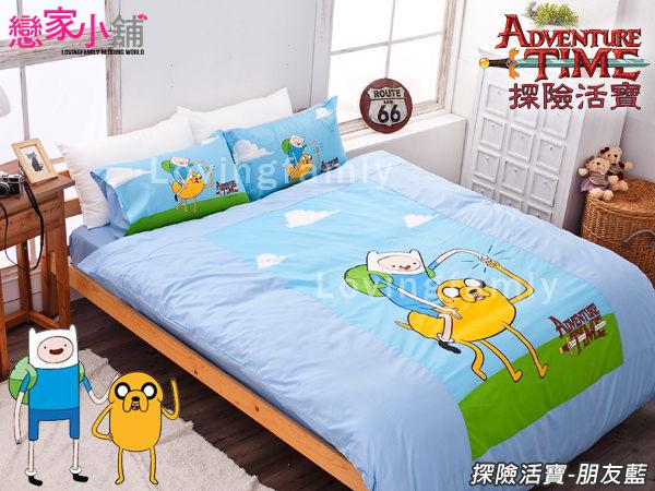探險活寶★單人-三件式床包枕套被套組-公司授權百分百台灣精製