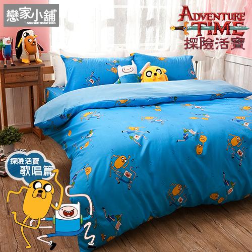床包被套組 / 雙人加大-【探險活寶-歌唱篇】磨毛多工法處理,戀家小舖台灣製M02-ABF312
