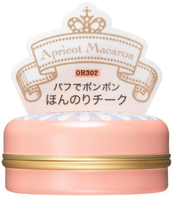 資生堂Majolica 戀愛魔鏡 『 MJ 粉嫩魔法腮紅 』OR 302 杏桃馬卡龍