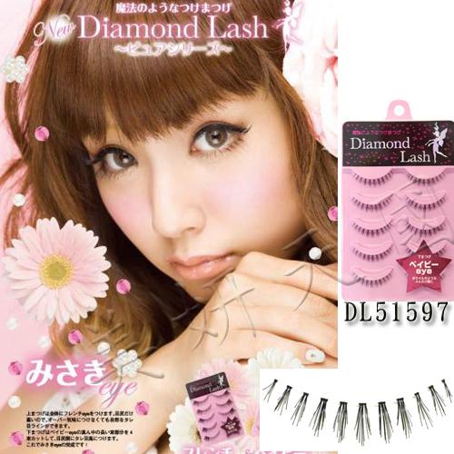 日本原裝 Diamond lash 假睫毛『 Baby eye ????(下睫毛) 51597』 粉色款