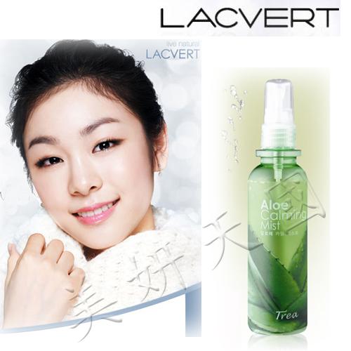 韓國原裝 ~LG化妝品 LACVERT『噴霧式Aloe Mist 蘆薈活力水』