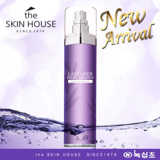 韓國原裝~The Skinhouse『 Lavender 薰衣草嫩白保濕乳液』120ML