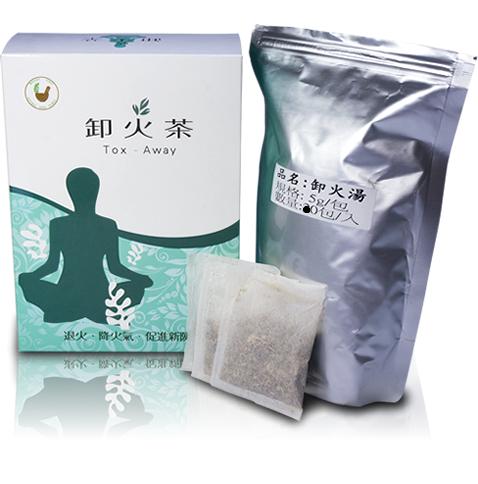 台灣製造[元成生技]卸火暢(茶包)30包/盒~退火~降火氣~促進新陳代謝