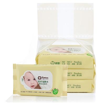 【悅兒樂婦幼用品?】小獅王 辛巴EDI超純水嬰兒柔濕巾組合包(20抽x3包)