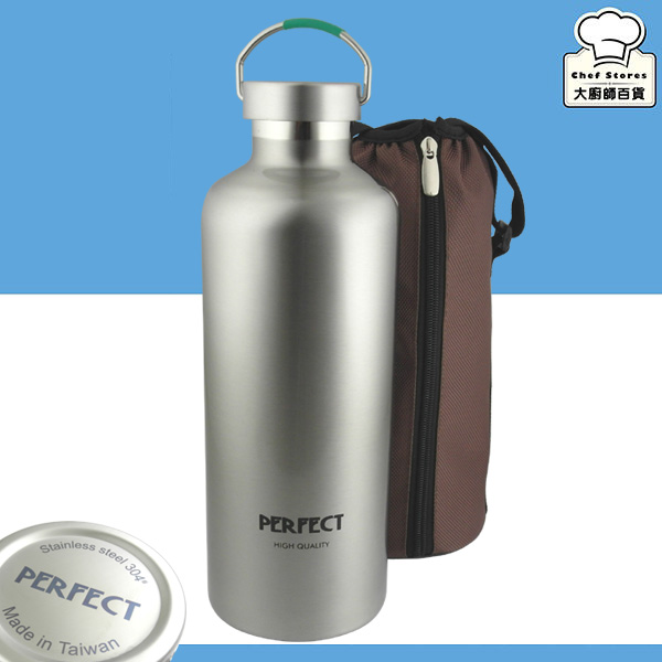 Perfect大容量保溫瓶經典保溫杯附提袋2000ml全鋼蓋保冷瓶-大廚師百貨