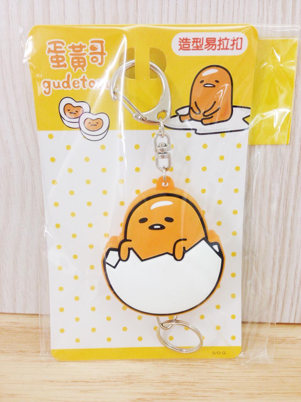 【真愛日本】15110400011 造型易拉扣-蛋黃哥 蛋黃哥 三麗鷗 鑰使圈 多功能伸縮 文具用品