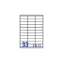裕德 U4455電腦列印標籤33格70X25.4mm-100張入 / 包