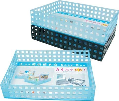 W.I.P C3022 正A4萬用積木盒 / 個