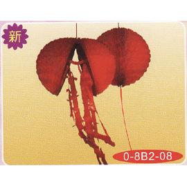 【宏吉】開心彩球 #0-8B2-08(不含內部紙花)
