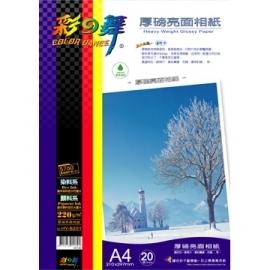 【彩之舞】HY-B201 厚磅亮面相紙-防水 220g A4