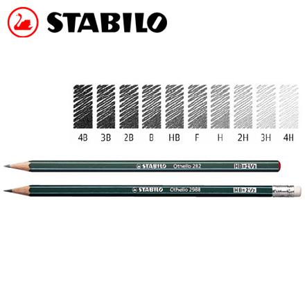 STABILO 德國天鵝 othello 製圖鉛筆 12支 / 盒