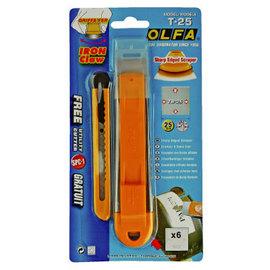 OLFA T-25型 刮刀 / 支