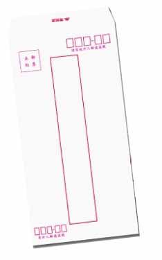 【日昇】100磅不透明 標準信封 /包