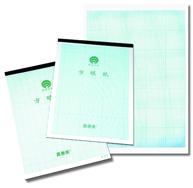 【博崴】文具紙品-8K方眼紙(1mm)D855B/100張入