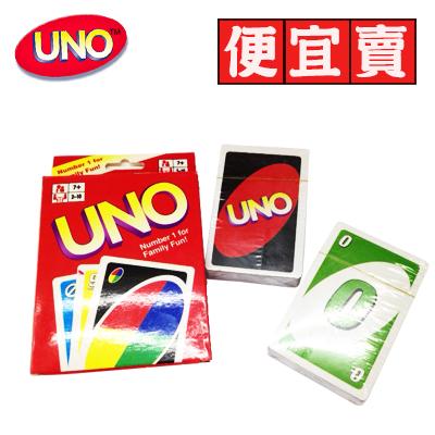 UNO 紙牌遊戲 遊戲卡 UNO牌 益智 紙牌遊戲 /付