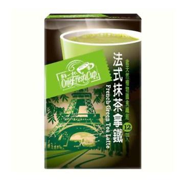 ●鮮一杯法式抹茶拿鐵-1盒(12入/20g/包)【合迷雅好物商城】