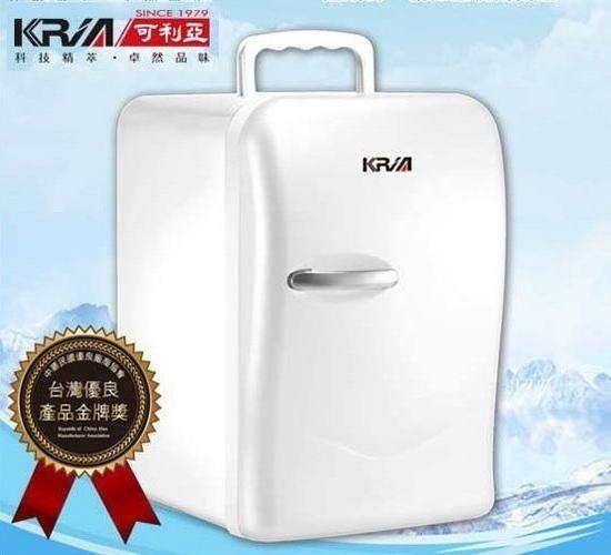 免運費贈保冷劑 KRIA 可利亞 電子行動冷熱冰箱/小冰箱/節能冰箱/化妝品冷藏箱 CLT-22